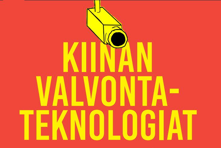 Punaisella pohjalla on keltaisilla tikkukirjaimilla teksti Kiinan valvontateknologiat. Yläreunasta työntyy alaspäin osin sanan Kiinan päälle piirretty keltainen valvontakamera.