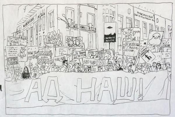 Mustavalkoinen piirroskuva rauhanmielenosoituksesta. Mielenosoittajien kylteissä ja etualalla kantamassa suuressa banderollissa on venäjänkielistä tekstiä.